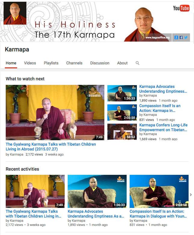 karmapa-youtube