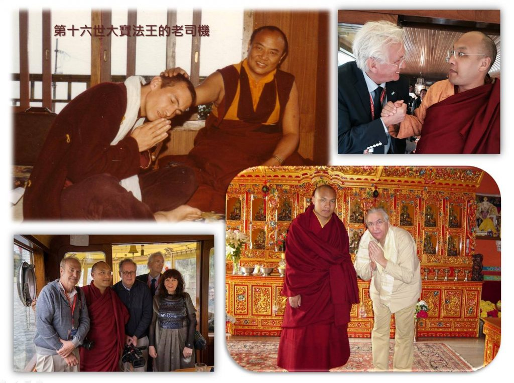 Rager Ossel with HH 16th and 17th Karmapa.